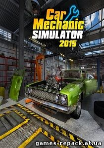 CAR MECHANIC SIMULATOR repack