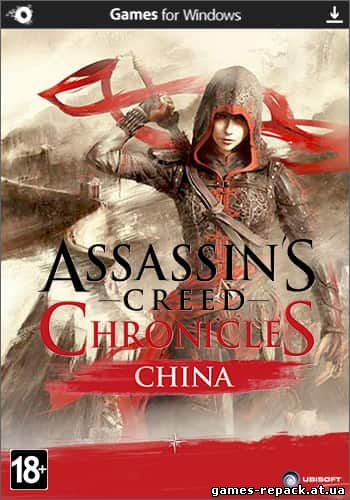 Assassin's Creed Chronicles: Китай repack 2016