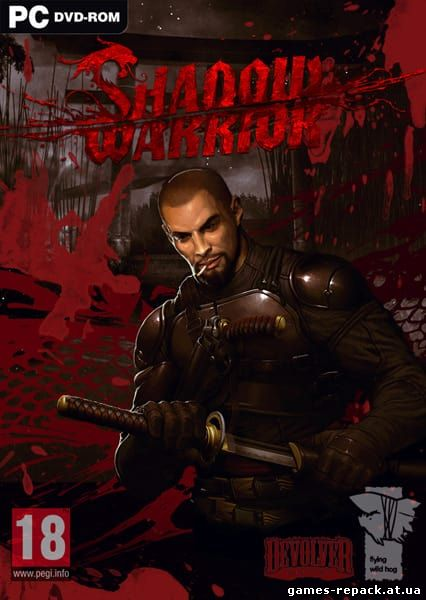 Shadow Warrior: Special Edition [v 1.5.0] (2013) PC | RePack